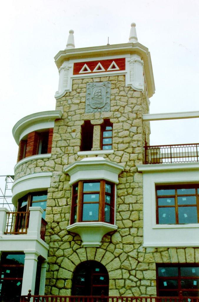 foto fachada piedra